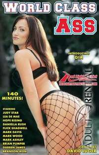 World Class Ass Cover