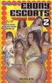 Ebony Escorts 2: Phatty Girl Cover