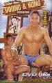 Young & Hung: Brazilian Boys Cover