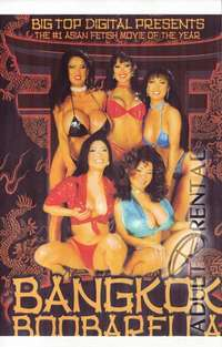 Bangkok Boobarella Cover