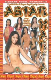 Asian Mania Cover