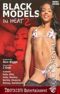 Black Models In Heat 2 Cover