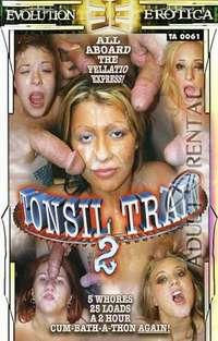 Tonsil Train 2