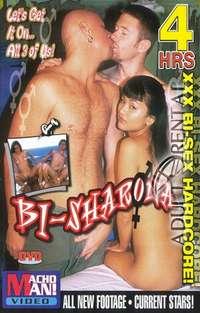 Bi-Sharona Cover
