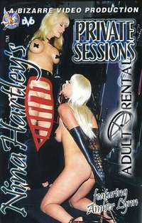 Private Sessions 7 Cover