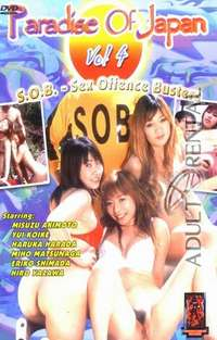 SOB: Sex Offence Busters Cover
