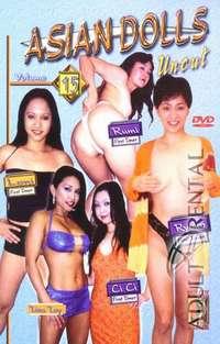 Asian Dolls Uncut 15