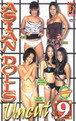 Asian Dolls Uncut 9 Cover