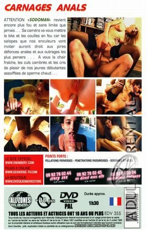 Anals Movies 13