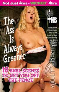 The Ass Is Always Greener Cover