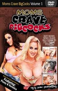 Moms Crave Big Cocks Cover