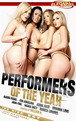 Performers Of The Year Disc 2 Cover