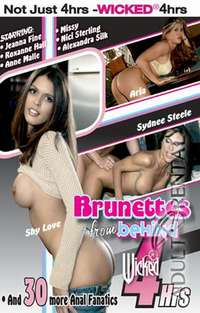 Brunettes From Behind Cover