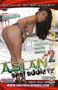 Asian Anal Addictz 2 Cover