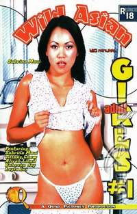Wild Asian Girls Cover