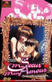 Ma Soeur Mon Amour Cover