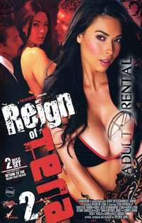 Reign Of Tera 2 Cover