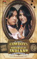 Cowboys And Shemale Indians Cover