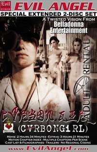 Cvrbongirl: Disc 2 Cover