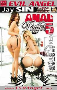 Anal Buffet 5: Disc #2 Cover