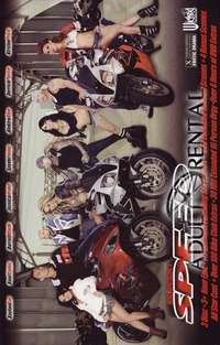 Speed: Disc 2 Cover