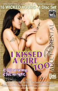 I Kissed A Girl Too: Disc 4 Cover