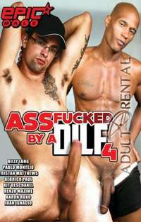 Ass Fucked By A DILF 4 Cover