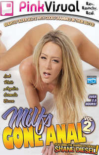 MILFs Gone Anal # 2  Cover