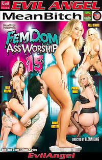 FemDom Ass Worship #15 Cover