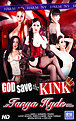 God Save The Kink Cover