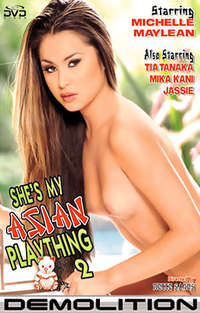 She's My Asian Plaything #2 Cover