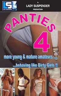 Panties #4 Cover