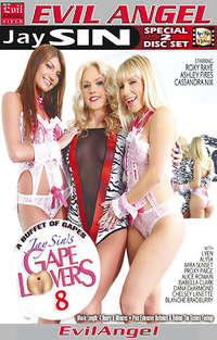 Gape Lovers #8 - Disc #1 Cover