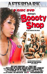 Boooty Shop - Disc #1 Cover