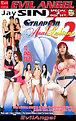 Strap-On Anal Lesbians #2 - Disc #1 Cover