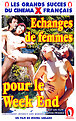 Echanges de femmes pour le week-end (Wife Exchange For The Weekend ) Cover
