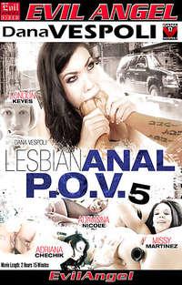 Lesbian Anal POV #5 Cover