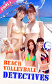 Beach Volleyball Detectives  Cover