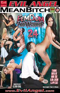 FemDom Assworship #24 Cover