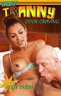 Tranny Cock Craving Cover