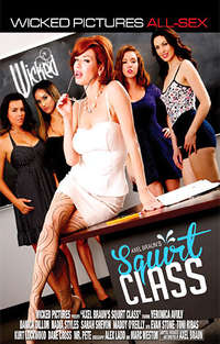 Axel Braun's Squirt Class  Cover