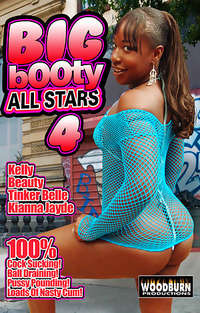Big Booty All Stars #4 Cover