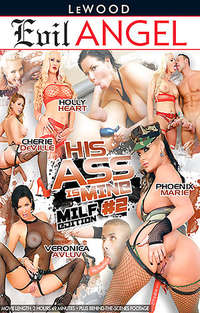His Ass Is Mine #2 - Milf Edition Cover