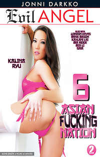 Asian Fucking Nation #6 - Disc #1 Cover