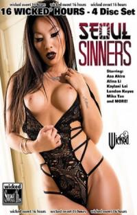 Seoul Sinners - Disc #2