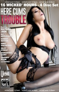 Here Cums Trouble - Disc #4
